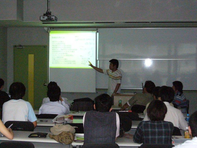 オープンソースカンファレンス2009Kansai056