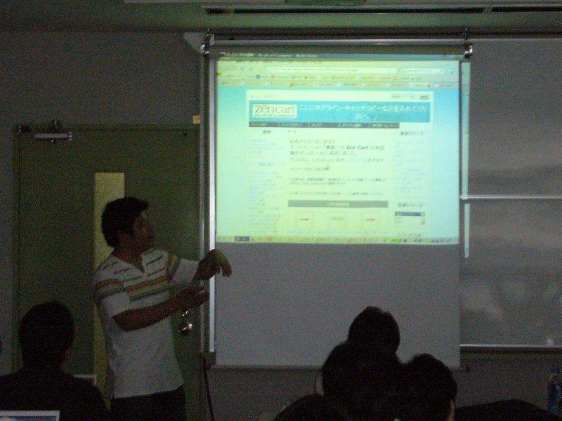 オープンソースカンファレンス2009Kansai061