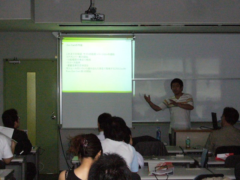 オープンソースカンファレンス2009Kansai062