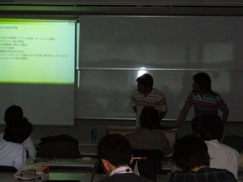 オープンソースカンファレンス2009Kansai063
