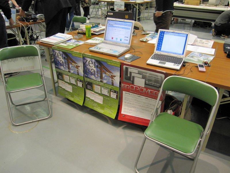 オープンソースカンファレンス2010Kansai@Kobe0143