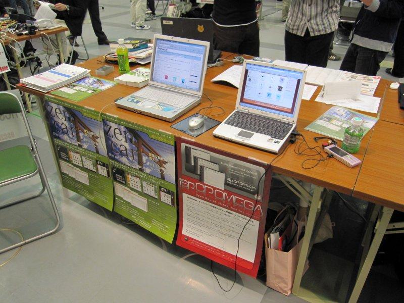 オープンソースカンファレンス2010Kansai@Kobe0147