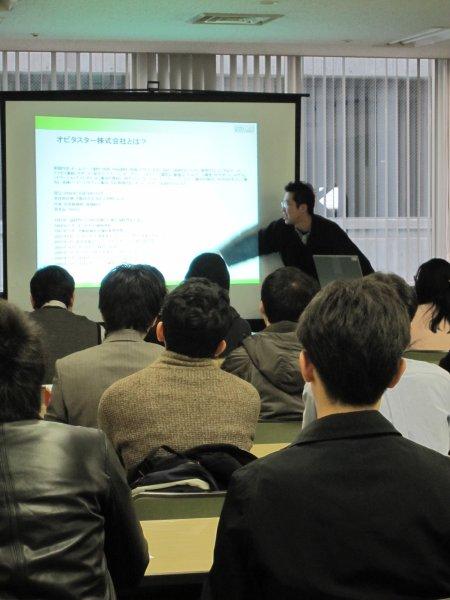 オープンソースカンファレンス2010Kansai@Kobe0165