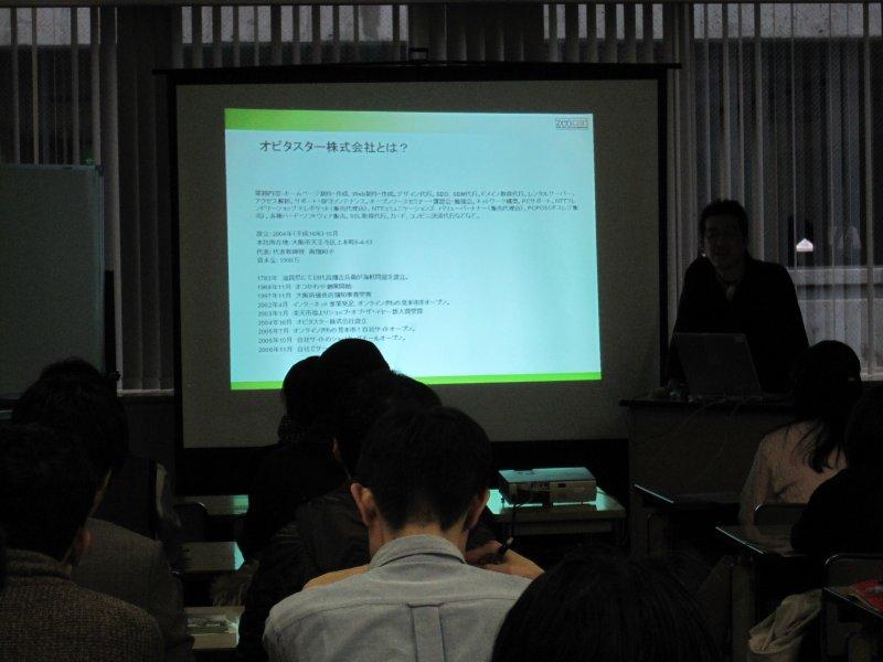 オープンソースカンファレンス2010Kansai@Kobe0166
