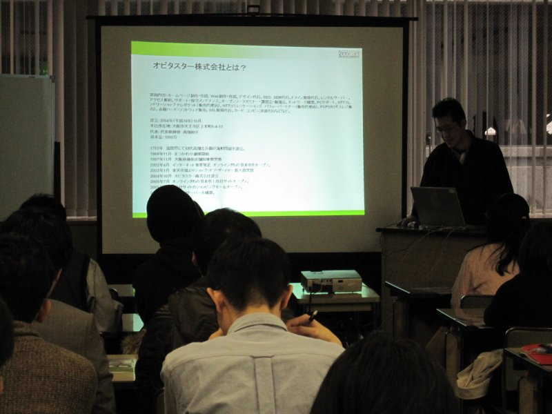 オープンソースカンファレンス2010Kansai@Kobe0167