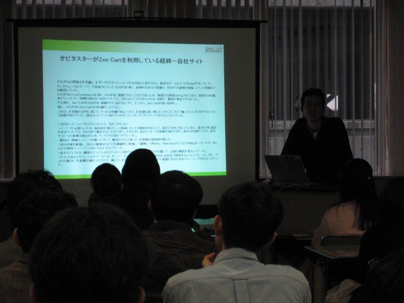 オープンソースカンファレンス2010Kansai@Kobe0183
