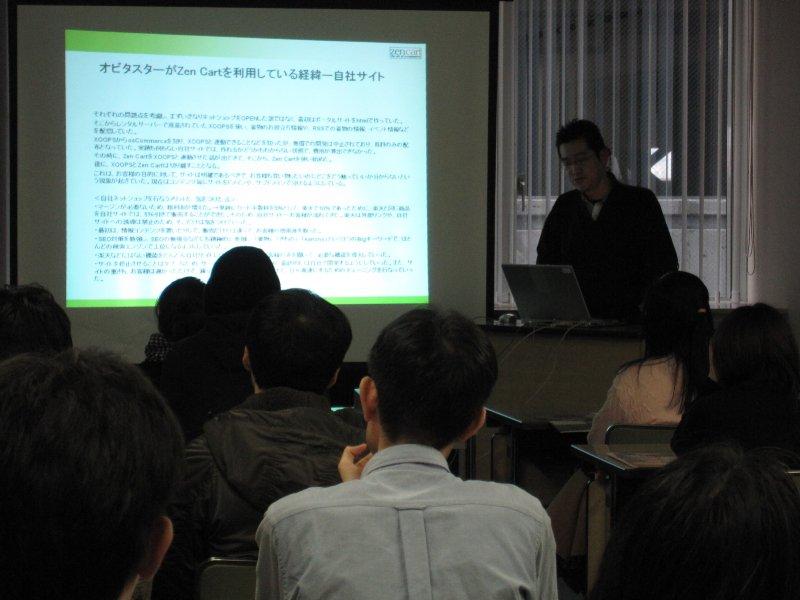 オープンソースカンファレンス2010Kansai@Kobe0184