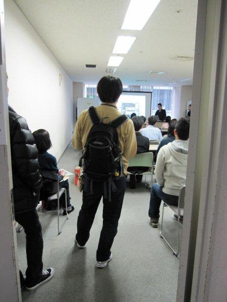 オープンソースカンファレンス2010Kansai@Kobe0191