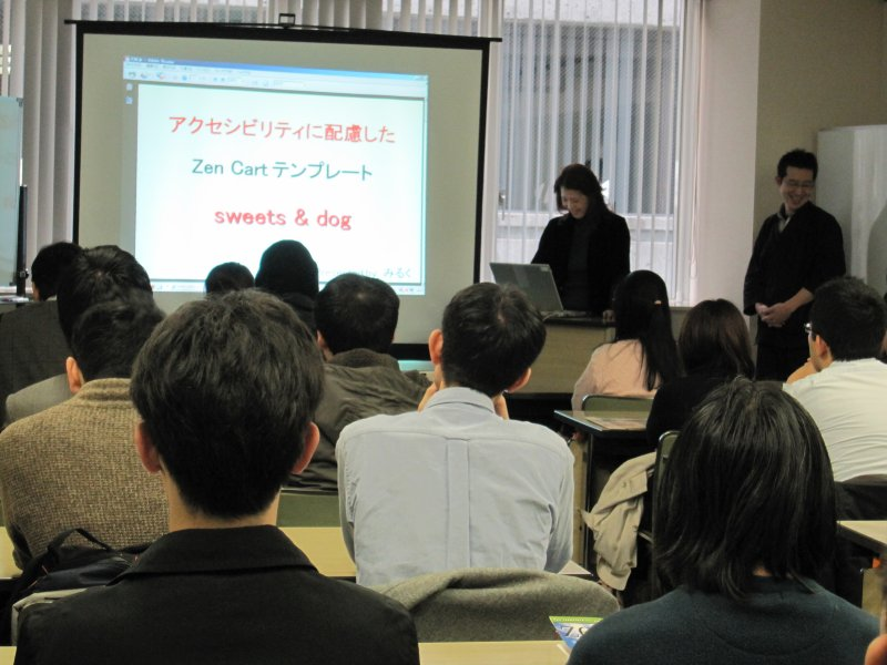 オープンソースカンファレンス2010Kansai@Kobe0195