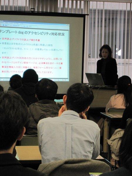 オープンソースカンファレンス2010Kansai@Kobe0197