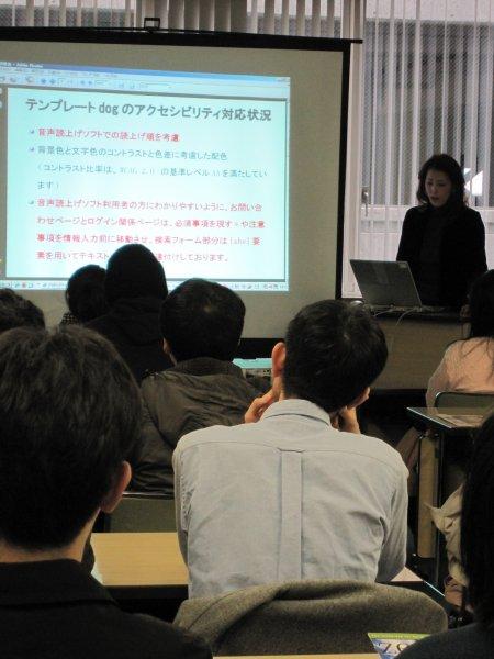 オープンソースカンファレンス2010Kansai@Kobe0198