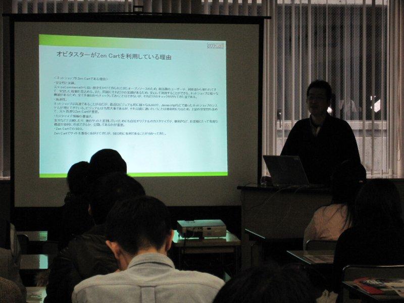 オープンソースカンファレンス2010Kansai@Kobe0206