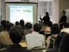 オープンソースカンファレンス2010Kansai@Kobe0196