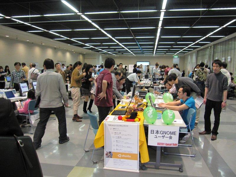 オープンソースカンファレンス2011Kansai@Kobe_0887