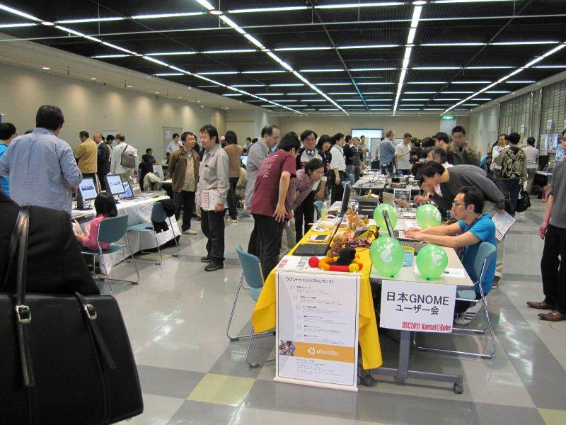 オープンソースカンファレンス2011Kansai@Kobe_0888