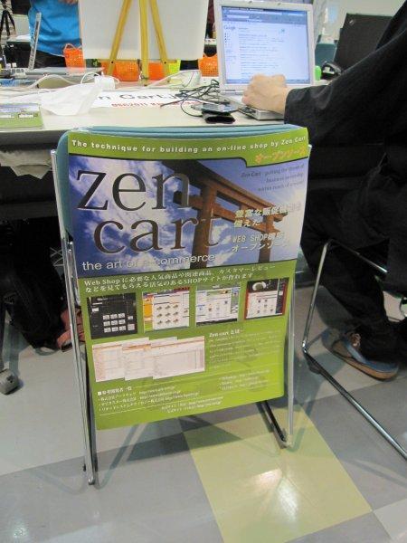 オープンソースカンファレンス2011Kansai@Kobe_0890