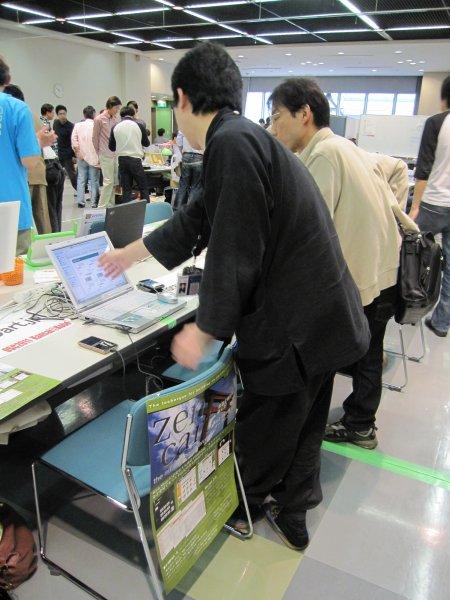 オープンソースカンファレンス2011Kansai@Kobe_0893