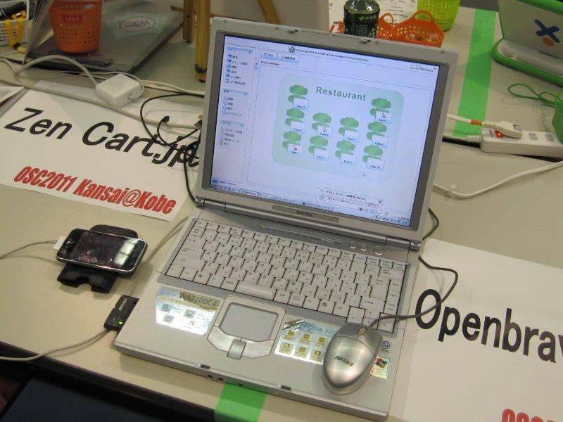 オープンソースカンファレンス2011Kansai@Kobe_0898