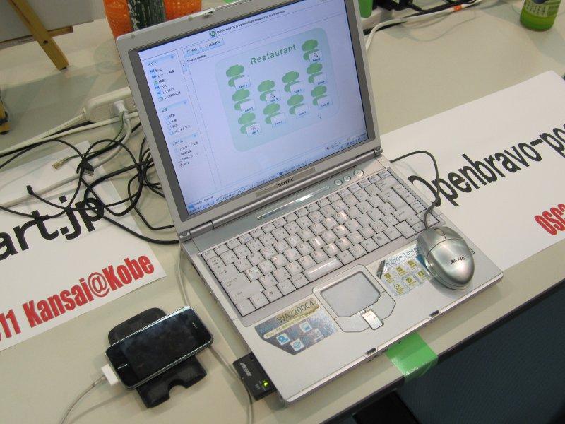オープンソースカンファレンス2011Kansai@Kobe_0899