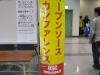 オープンソースカンファレンス2011Kansai@Kobe_0886